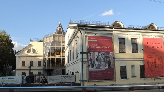 Здание личных коллекций на Волхонке