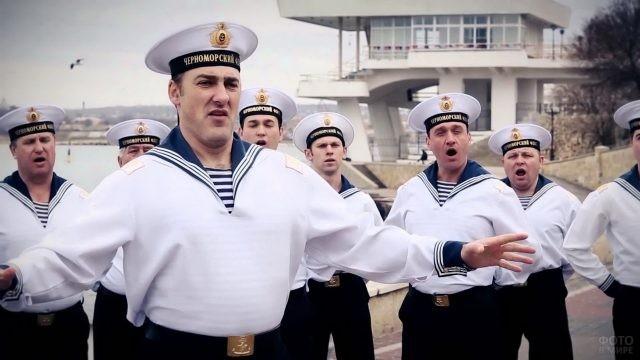 Моряки поют на набережной
