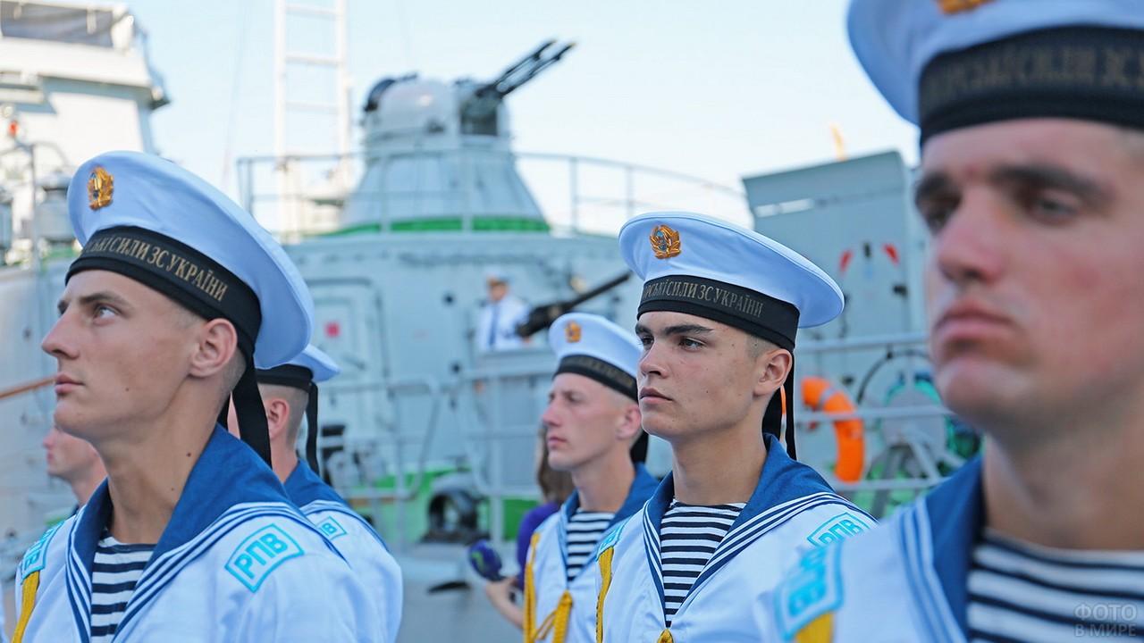 Украинские моряки на военном корабле