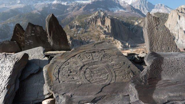 Необычные надписи на камнях