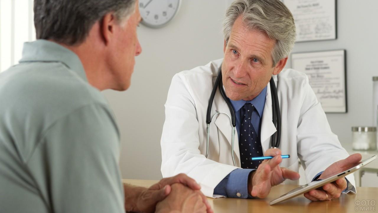 Врач обсуждает с пациентом лечение