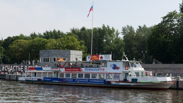 Теплоход Москва-91 у причала Столичной судоходной компании