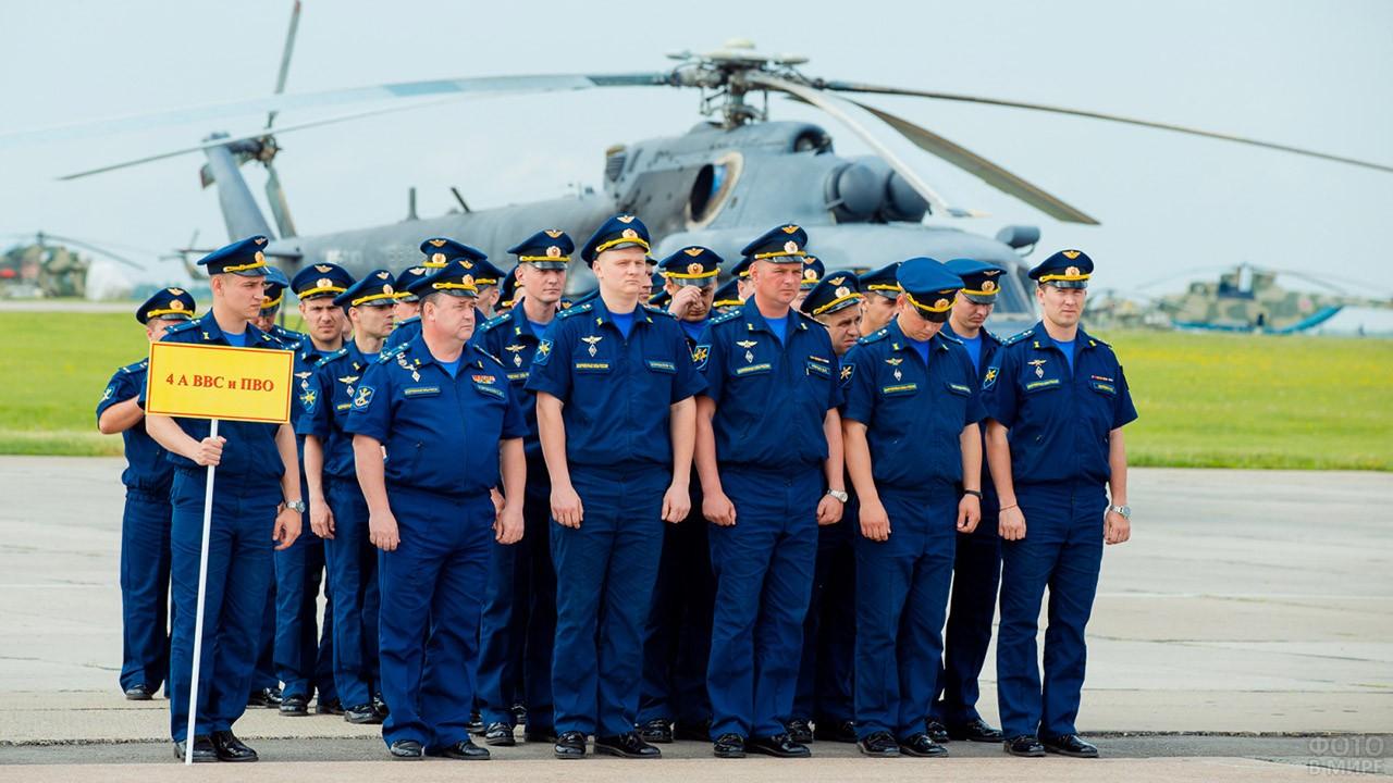 Команда участников Авиадартс в Рязани