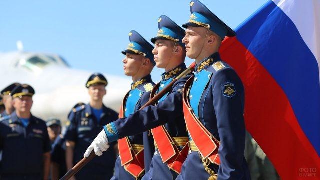 Почётный караул в День ВВС