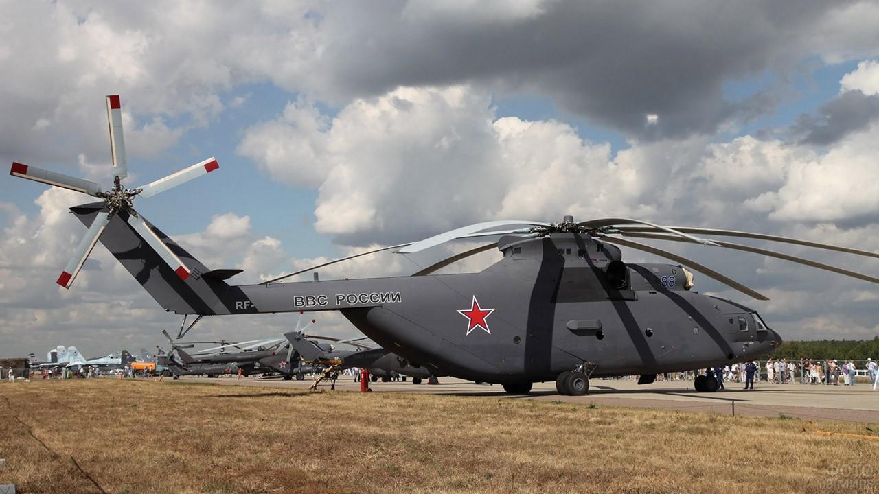 Вертолёт Ми-26 на выставке в день ВВС