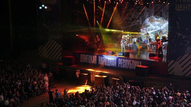Концерт в День шахтёра в Донецке