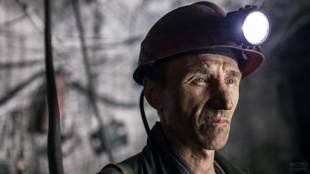 Пожилой шахтёр