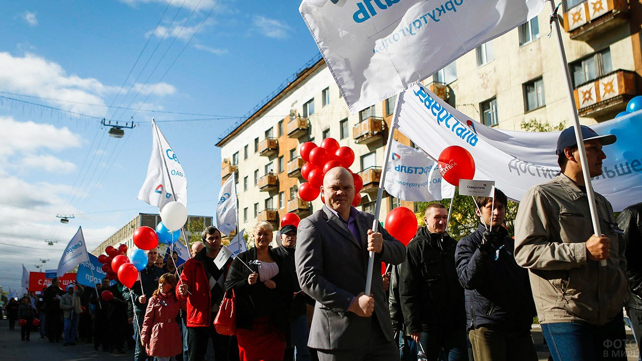 Праздничная демонстрация в День шахтёра в Воркуте