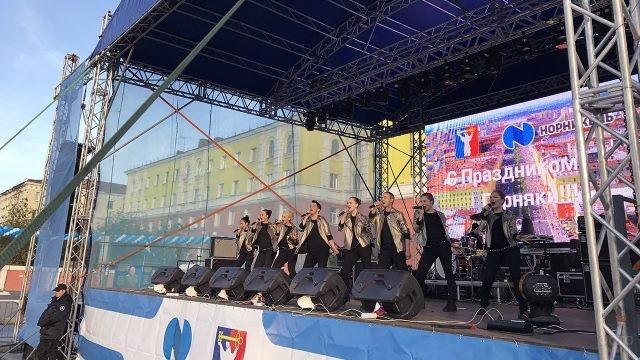 Выступление на городской сцене в День шахтёра