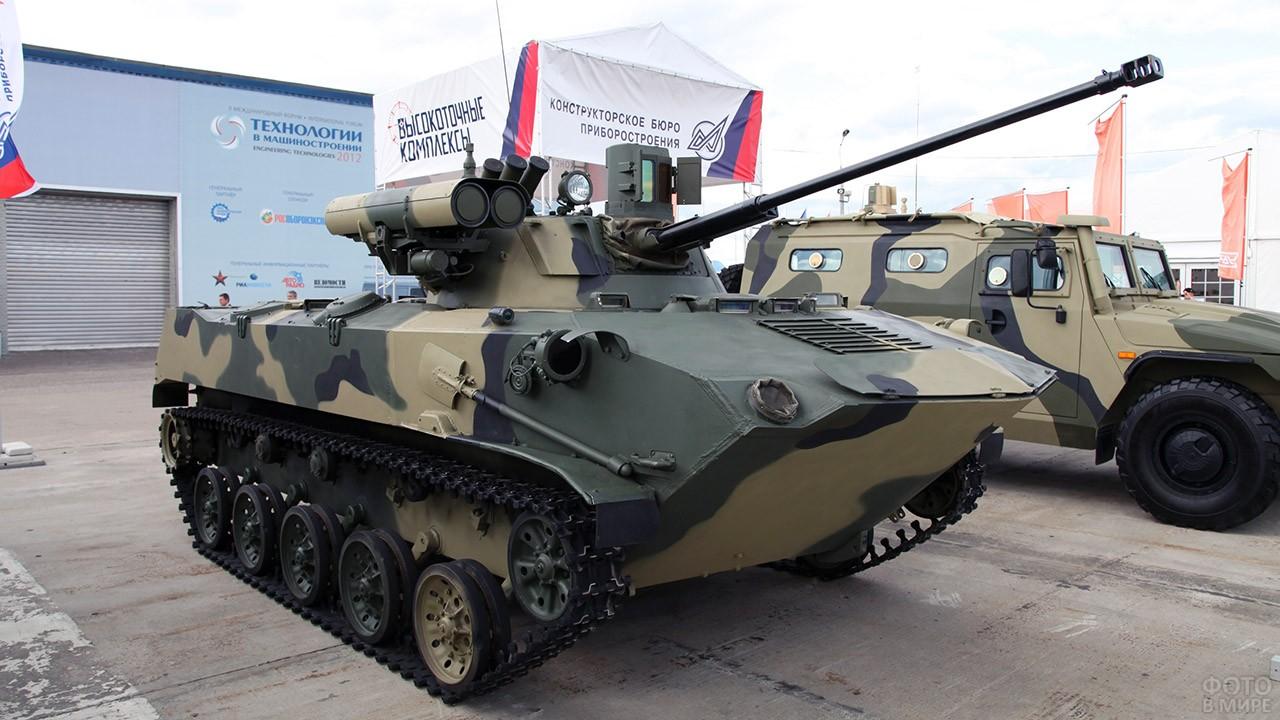 БМД-2 воздушно-десантных войск