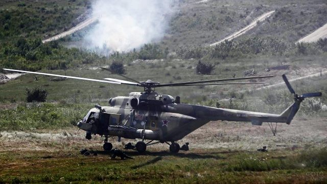 Вертолёт десантного батальона