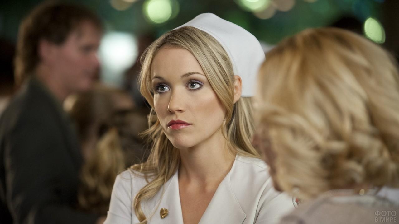 Катрина Боуден в роли медсестры