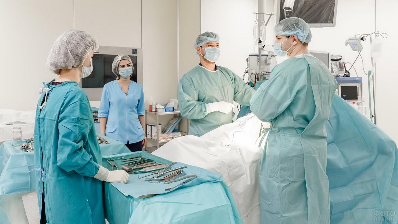 Команда медицинского персонала перед операцией