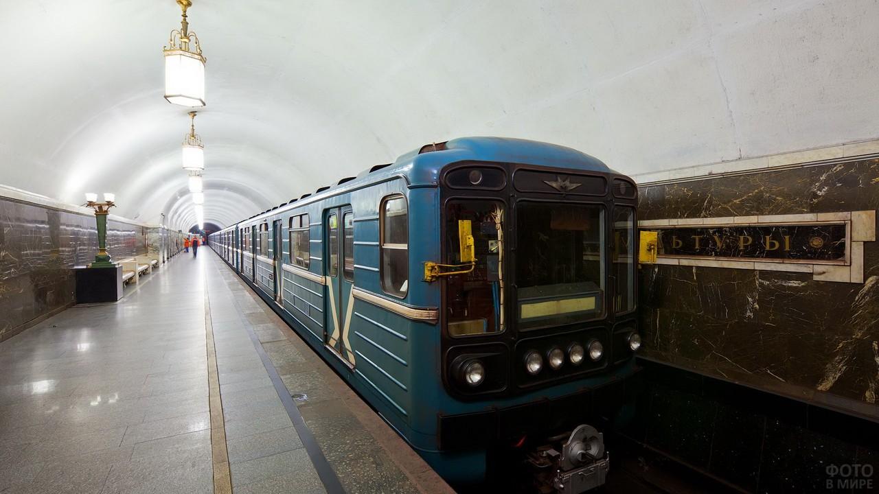 Поезд на станции в метро