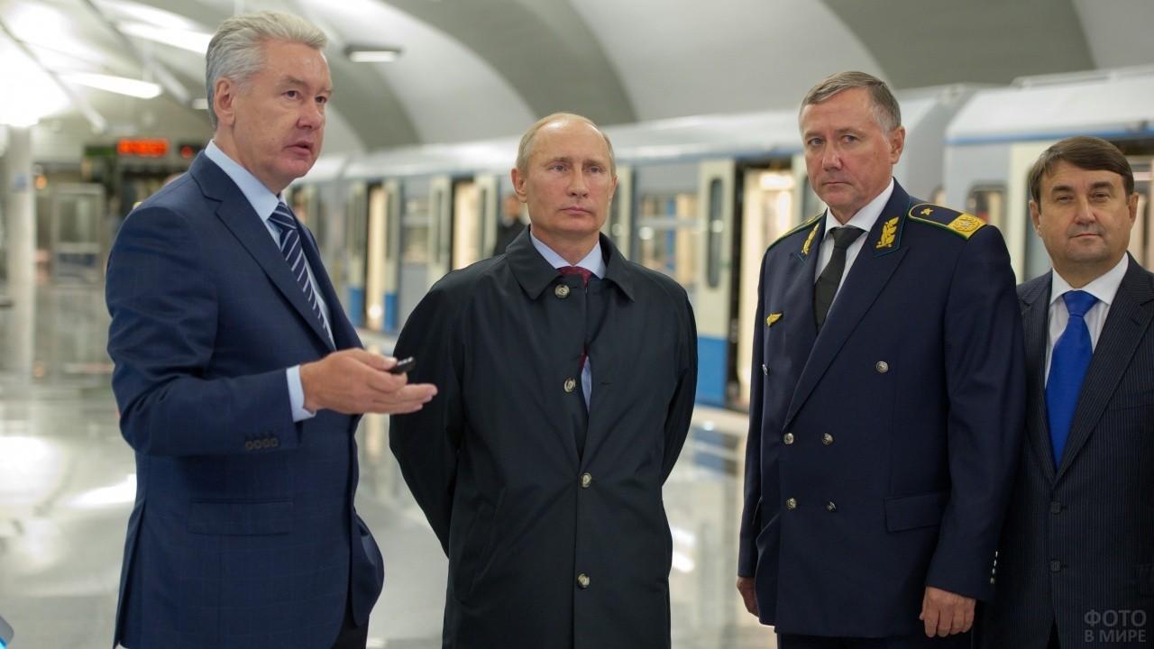 Владимир Путин с делегацией
