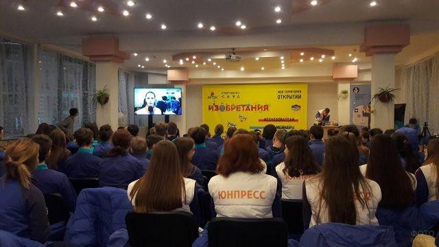 Юные участники медиа-конференции