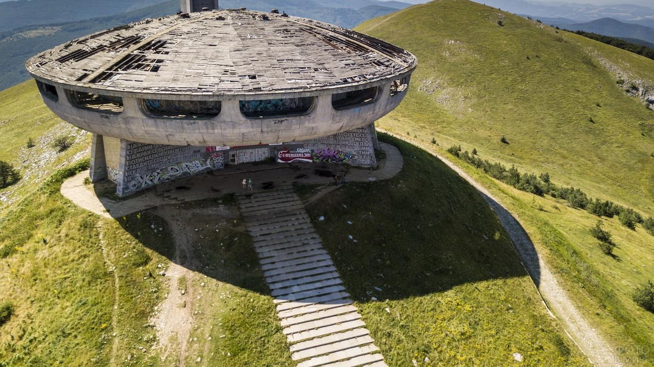 Дом болгарской коммунистической партии Бузлуджа