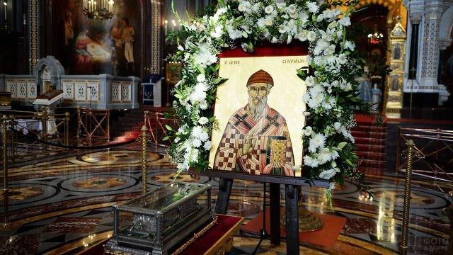 Мощи и лик святителя Спиридона Тримифунтского
