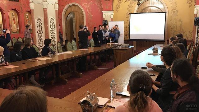 Встреча с молодёжью в конференц-зале