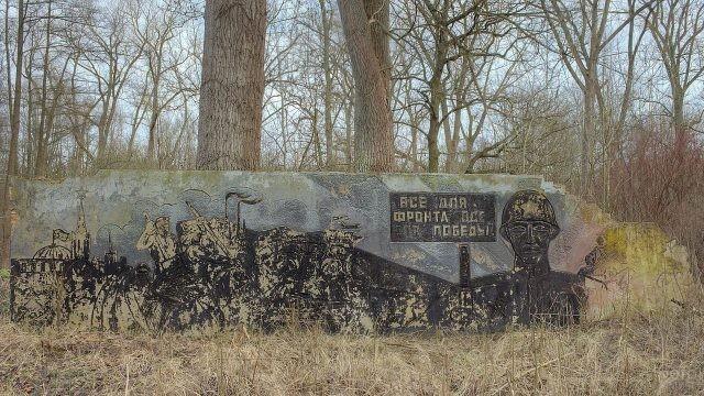 Бетонная стена с рисунком