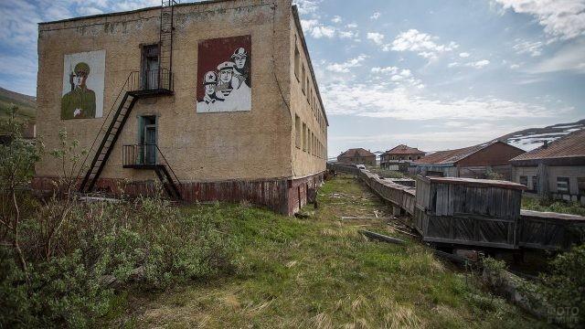 Заброшенный военный городок Гудым на Чукотке