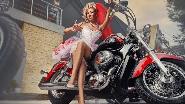 Невеста на красном мотоцикле