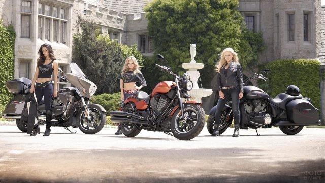 Три девушки возле мотоциклов