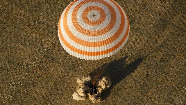Приземление космического аппарата