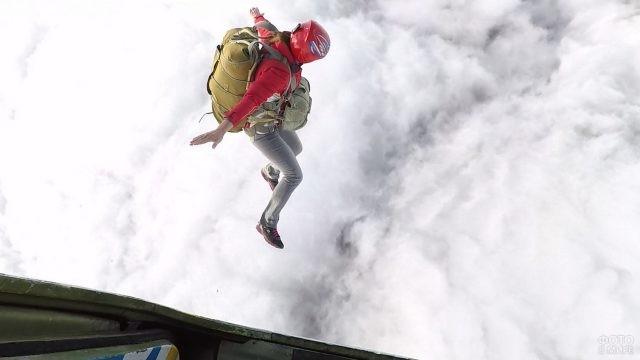 Прыжок над облаками