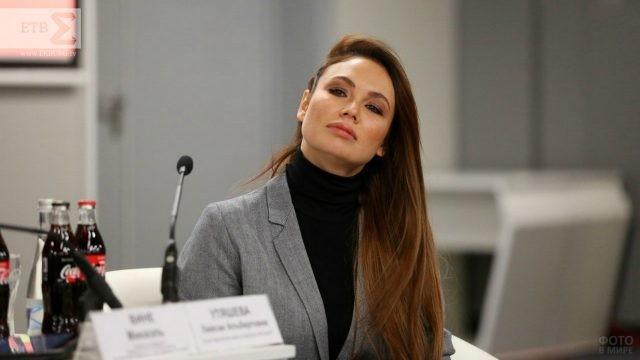 Ляйсан Утяшева на пресс-конференции