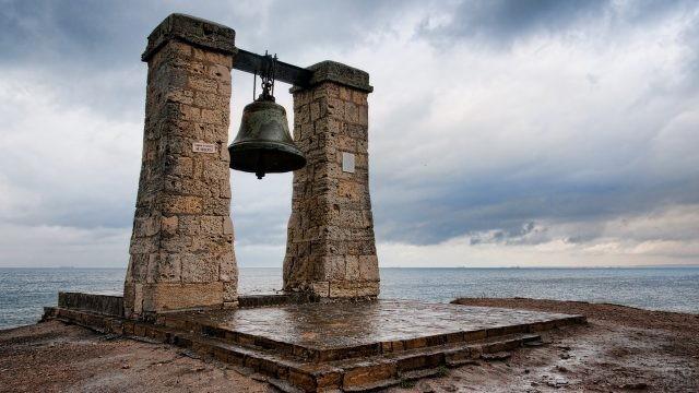 Туманный колокол в Херсонесе