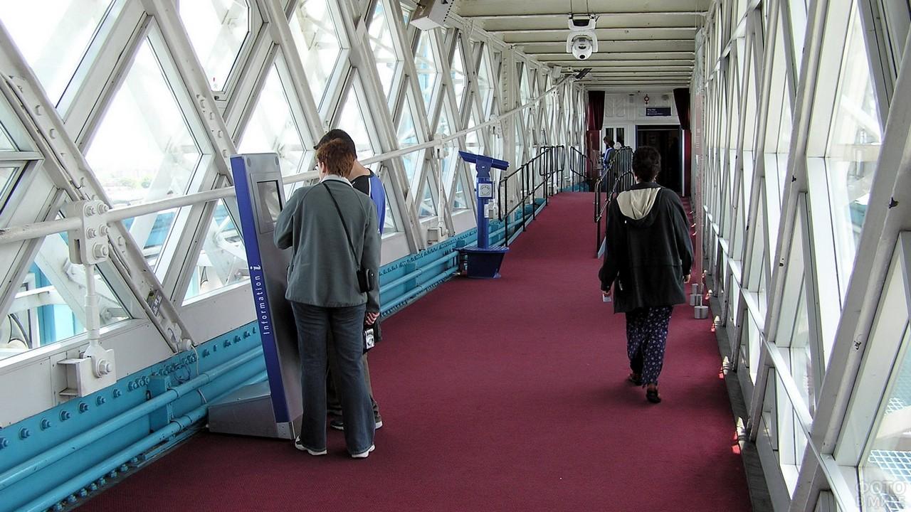 Пешеходная галерея Тауэрского моста