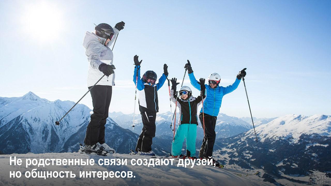 Общность интересов - вся семья на лыжах