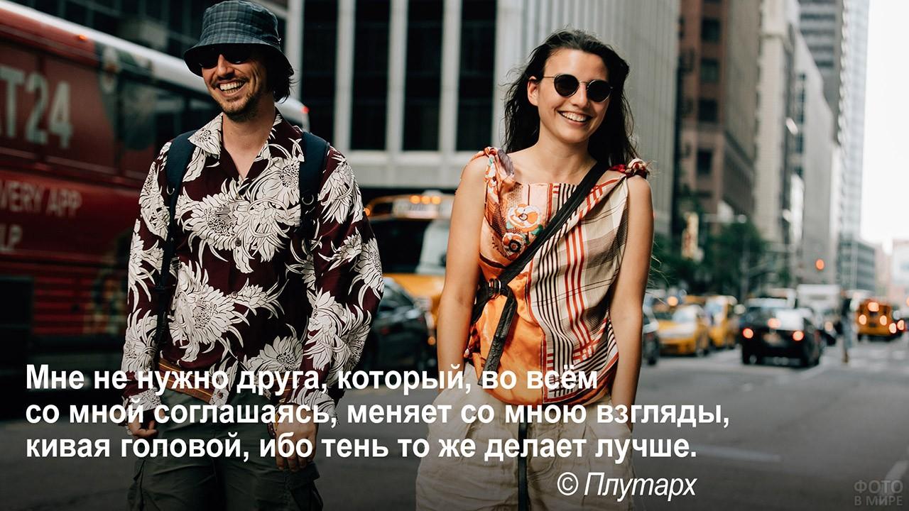 Своё мнение - молодёжь на улице города