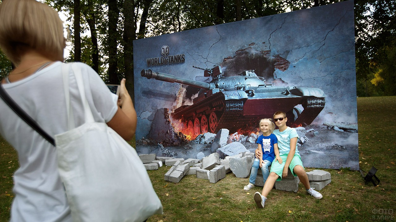 Фотозона известной компьютерной игры в День танкиста в одном из парков