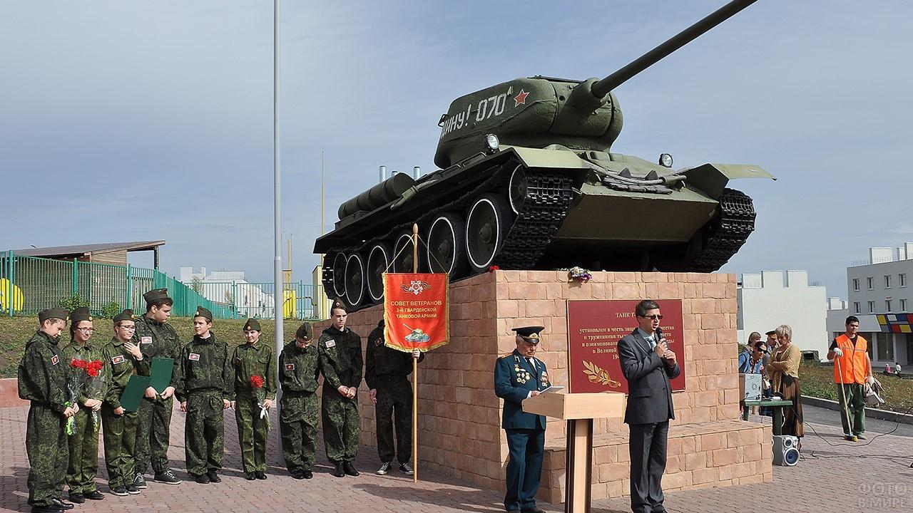 Городской праздник в День танкиста в Самаре