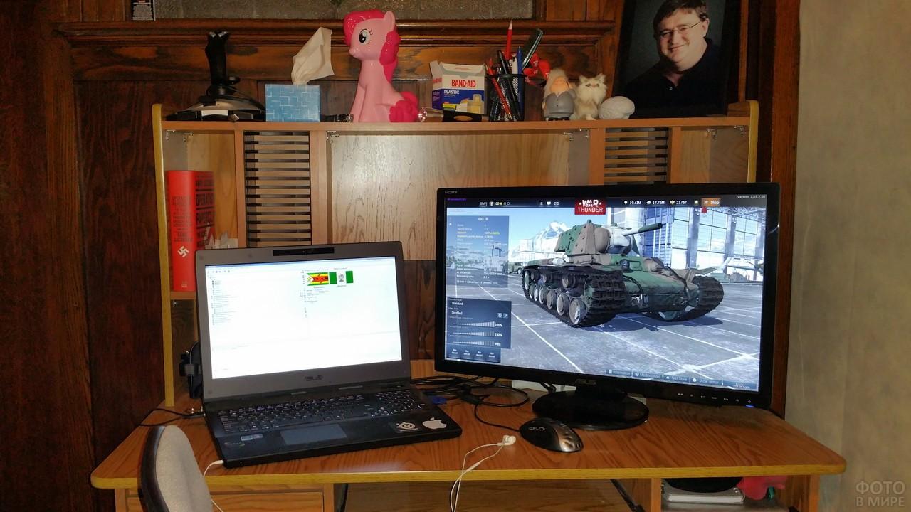 Рабочее место виртуального танкиста