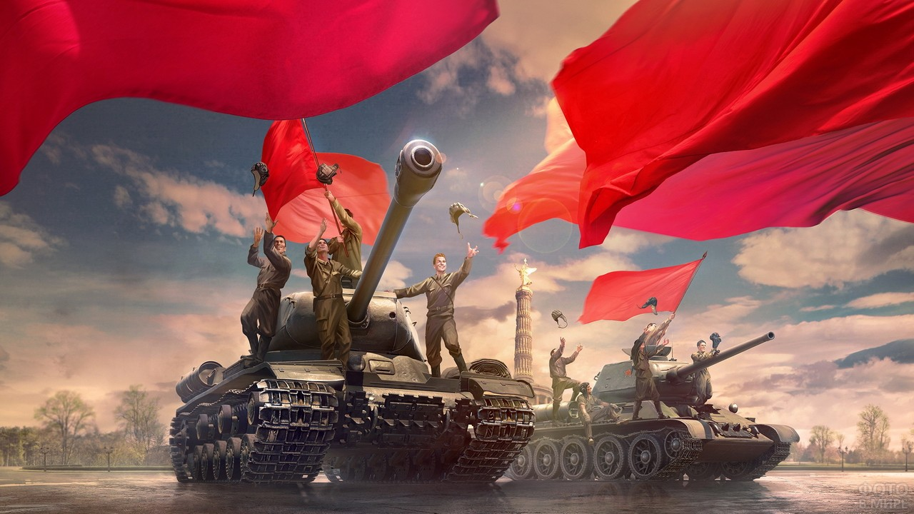 Рисунок танкистов с советскими флагами