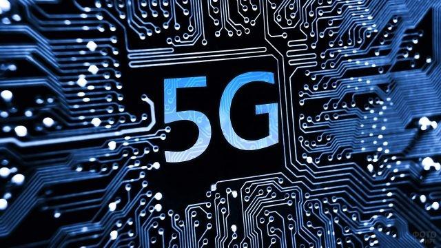 Надпись 5G на микросхеме