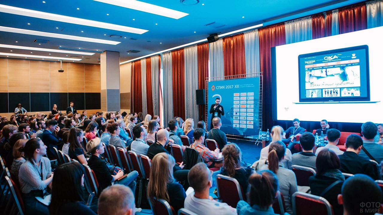 Научная интернет-конференция в Петербурге