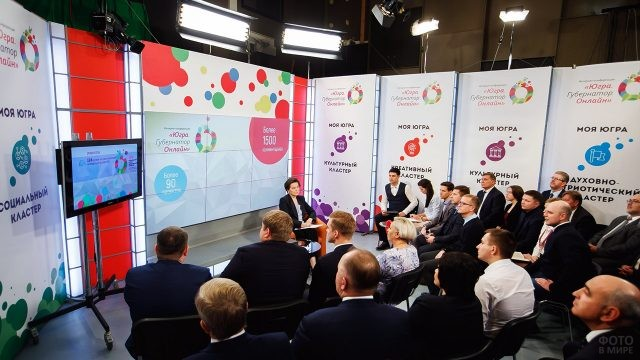 Онлайн конференция с губернатором Ханты-Мансийского автономного округа
