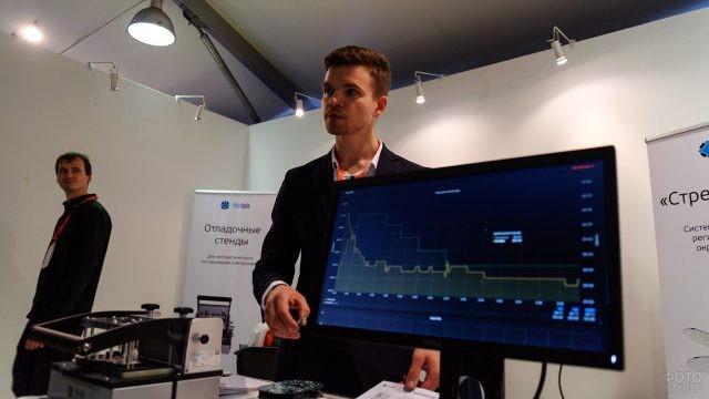 Программист презентует свой проект на диджитал-выставке