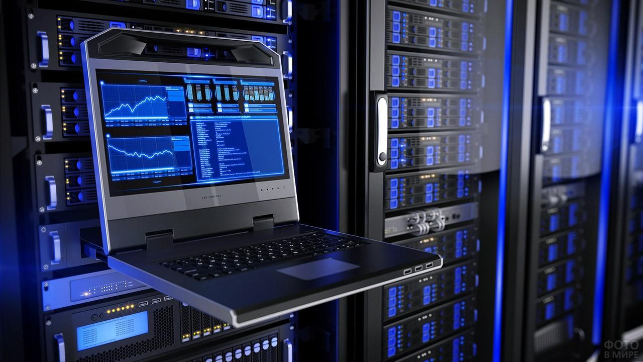 Серверная комната телеком-оператора