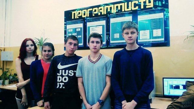 Студенты-программисты тверского колледжа в День интернета у тематического стенда