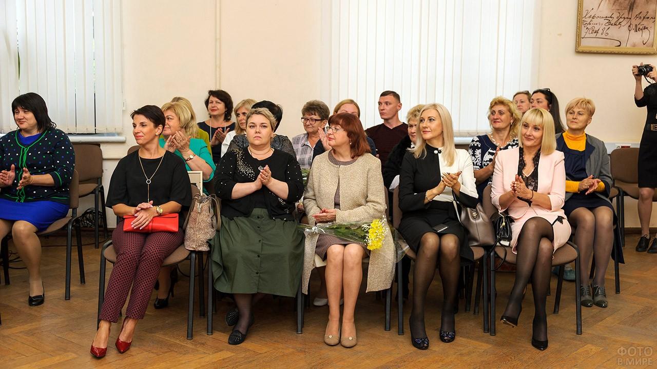 День дошкольного работника в Управлении образования Таганрога