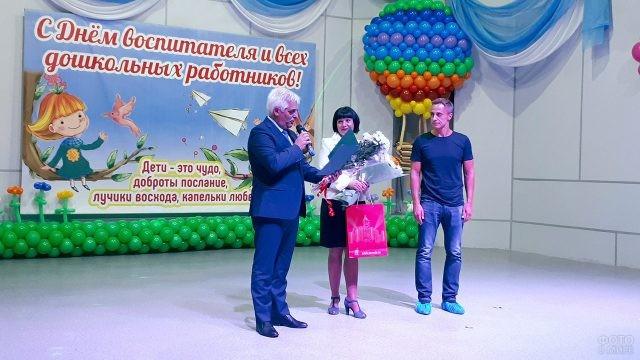 Официальное поздравление с Днём воспитателя в Городской Думе
