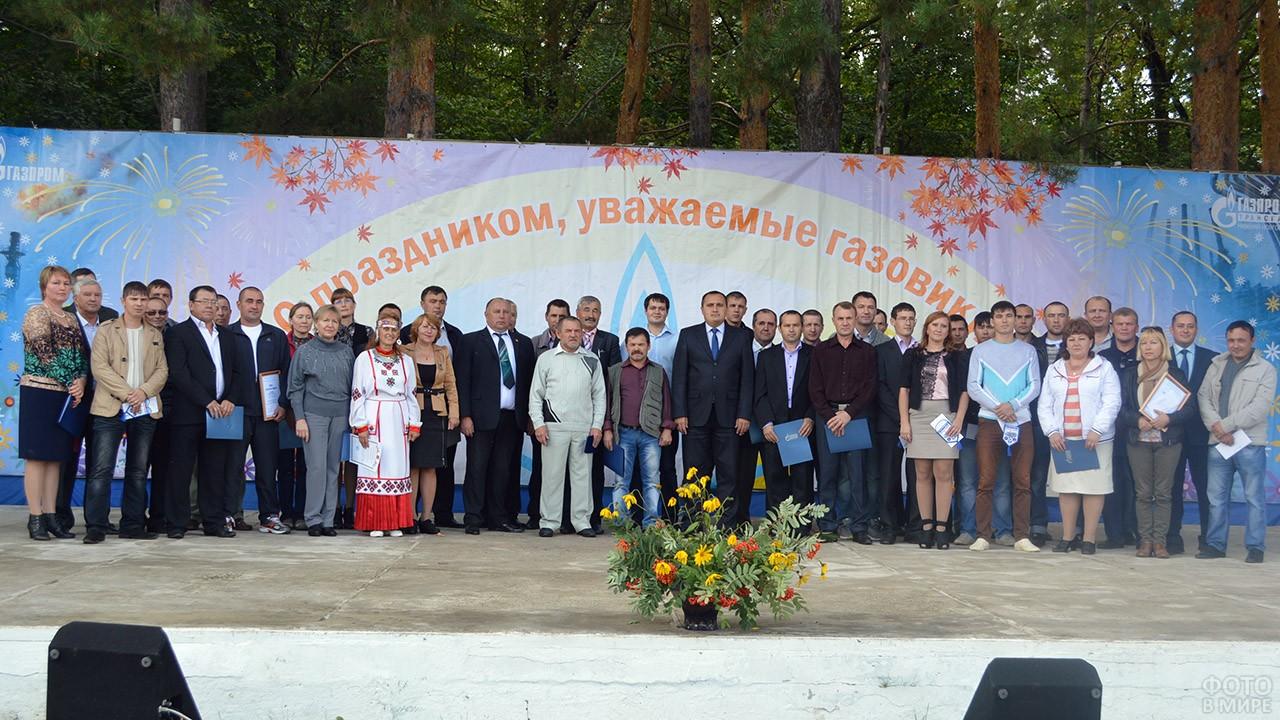 День работников нефтяной, газовой и топливной промышленности в Нижнем Новгороде