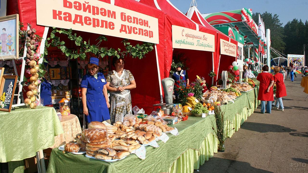Ярмарка в День работника нефтегазовой и топливной промышленности в Татарстане