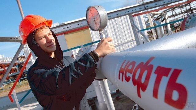 Оператор нефтепровода