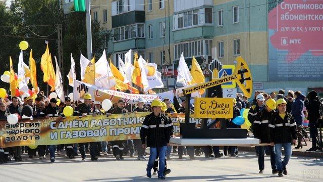 Парад в День нефтяника в Ханты-Мансийском автономном округе